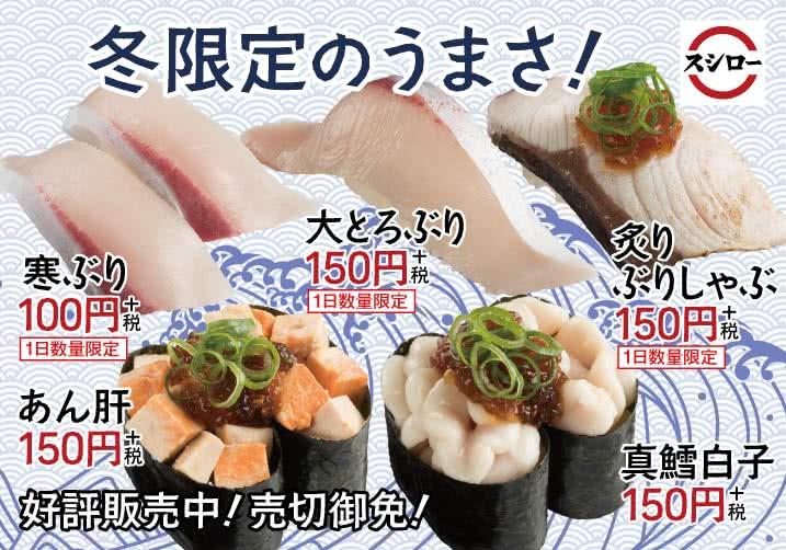 寒いがうまい!冬の味覚入荷! 10/30(水)~