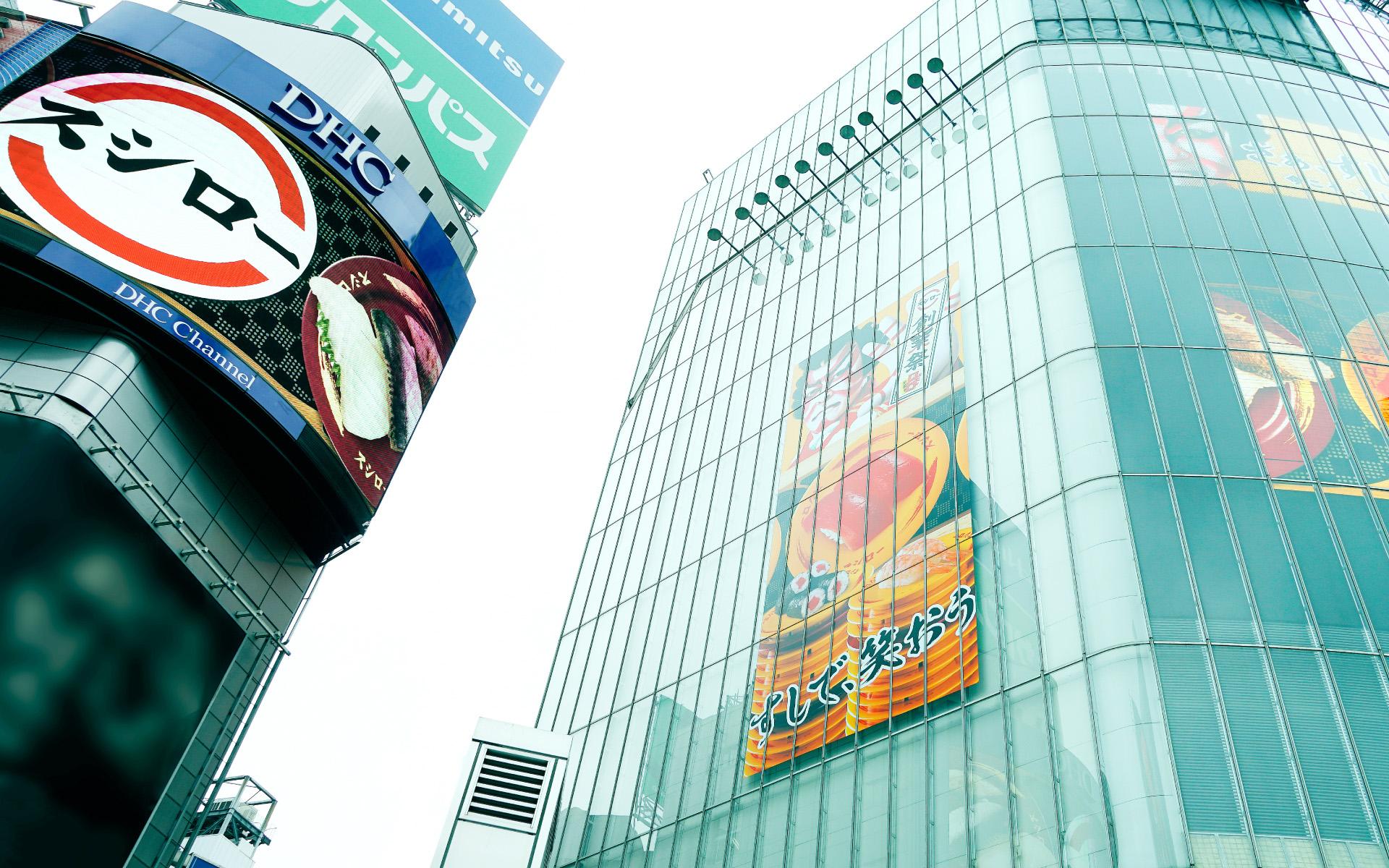 09_渋谷スクランブル交差点