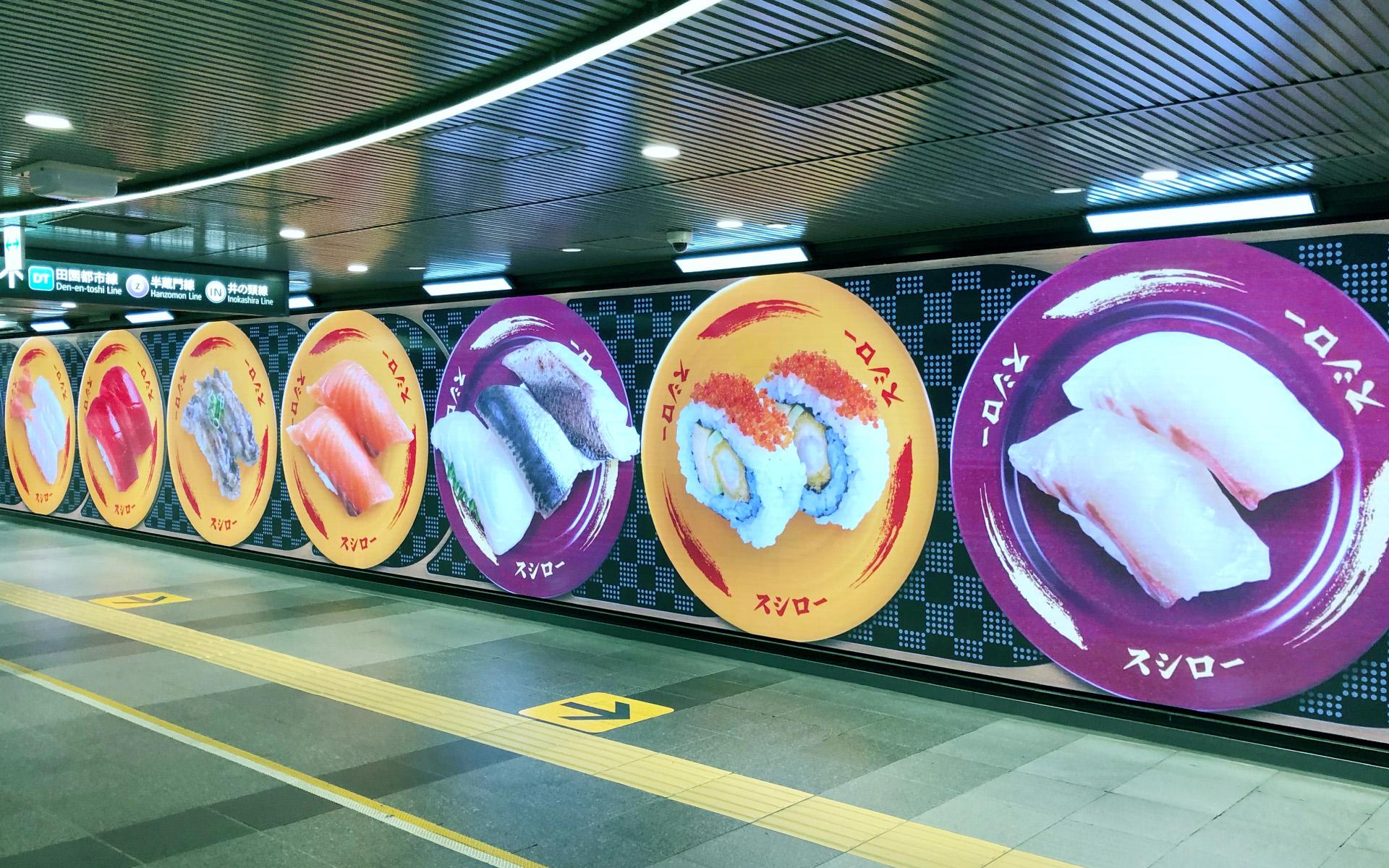 12_渋谷地下サイネージ