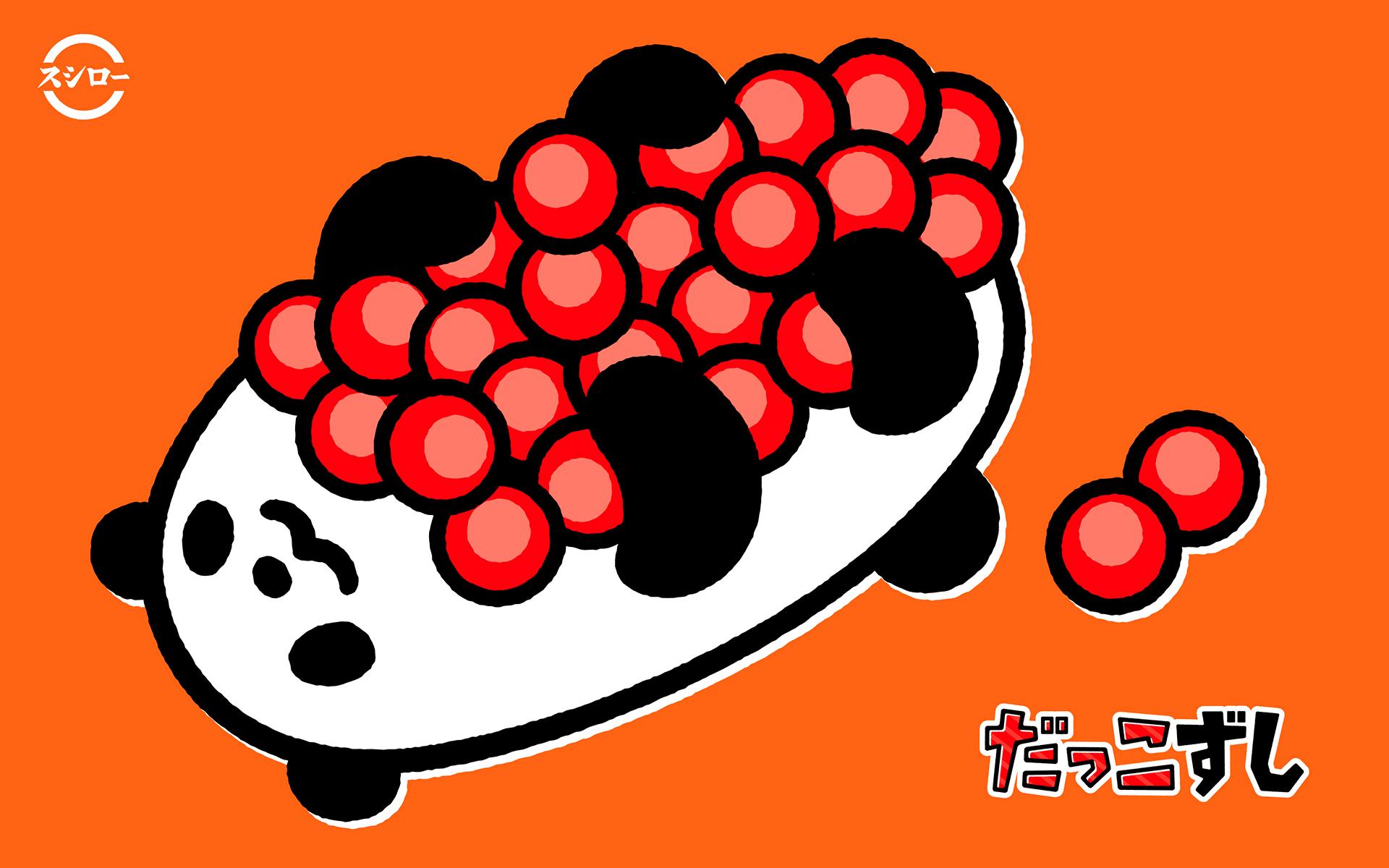 17_だっこずし(いくらパンダ)
